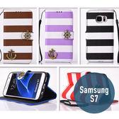 SAMSUNG 三星 S7 彩虹海盜船皮套 插卡 支架 側翻皮套 手機套 手機殼 套 保護殼 配件