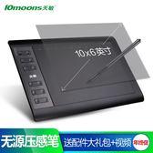 繪圖/手寫板 數位板手繪板電腦繪畫板手寫板寫字輸入板電子繪圖板 韓先生