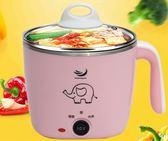 110v電煮鍋1.5L 電燉盅 電熱水壺電火鍋電飯煲 JD4557【3C環球數位館】-TW