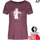 The North Face 3CJ1-1DJ暗紫 TNF女閃電快乾排汗衫 亞規 FlashDry戶外機能休閒服/透氣運動T恤