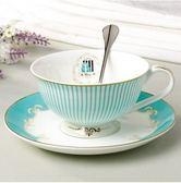 咖啡具套裝歐式咖啡杯套裝骨瓷英式下午茶具套裝陶瓷咖啡杯碟簡約(一杯一碟一勺子杯)