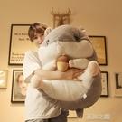 暖手抱枕 可愛倉鼠毛玩具床上睡覺暖手抱枕女生布娃娃被子空調毯兩用神器 快速出貨