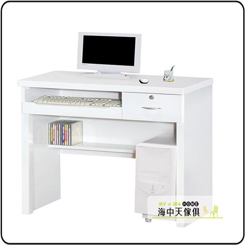 {{ 海中天休閒傢俱廣場 }} F-21 摩登時尚 電腦桌書桌系列 234-8 白色2.7尺電腦桌(附主機架)