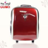【UnMe】高年級拉桿後背兩用書包 鏡紅 3308-MR (5~6年級)  (OS小舖)