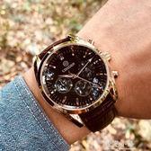 2018新款西絲達男士手錶男錶學生石英錶防水簡約時尚潮流韓版腕錶 晴光小語