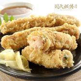 周氏生鮮蝦捲-冷凍生蝦捲(10條/盒)