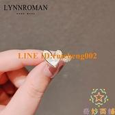 日系新品愛心母貝戒指設計食指戒開口可調節復古【奇妙商鋪】