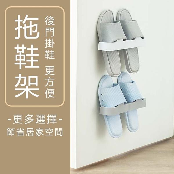 【貓爪鞋架】壁掛式拖鞋架 免釘免鑽黏貼掛鉤架 節省空間壁面鞋子收納架