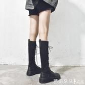 長筒靴女過膝高筒靴子女秋冬2019新款百搭網紅馬丁靴英倫風騎士靴『快速出貨』