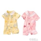 嬰兒夏裝女寶寶純棉連體衣公主薄款短袖哈衣0新生兒衣服外出爬服 布衣潮人