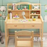 兒童學習桌椅 實木兒童學習桌小孩書桌松木小學生課桌椅家用寫字桌椅套裝作業桌T
