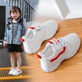 兒童款老爹鞋兒童鞋子2018春季新品男童網面網鞋透氣女童鞋運動鞋【快速出貨八五折鉅惠】