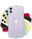 【晉吉國際】Apple iPhone 11 256GB
