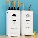 雨傘架收納架門口創意傘架多功能落地式置物架子家用【雲木雜貨】【雲木雜貨】