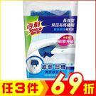 【3M】長效型菜瓜布馬桶刷-替換刷頭補充包(5入裝)【AF05010】i-Style居家生活
