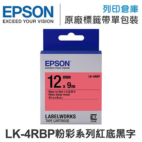 EPSON C53S654403 LK-4RBP 粉彩系列 紅底黑字 標籤帶 (寬度12mm) /適用 LW-200KT/LW-220DK/LW-400/LW-Z900