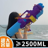 超大號水槍成人兒童玩具呲滋大容量噴水潑水節高壓【橘社小鎮】