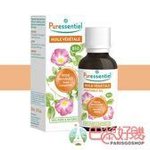 現貨 Puressentiel 玫瑰果油 30ML 歐盟有機認證標章 【巴黎好購】PRS1503010