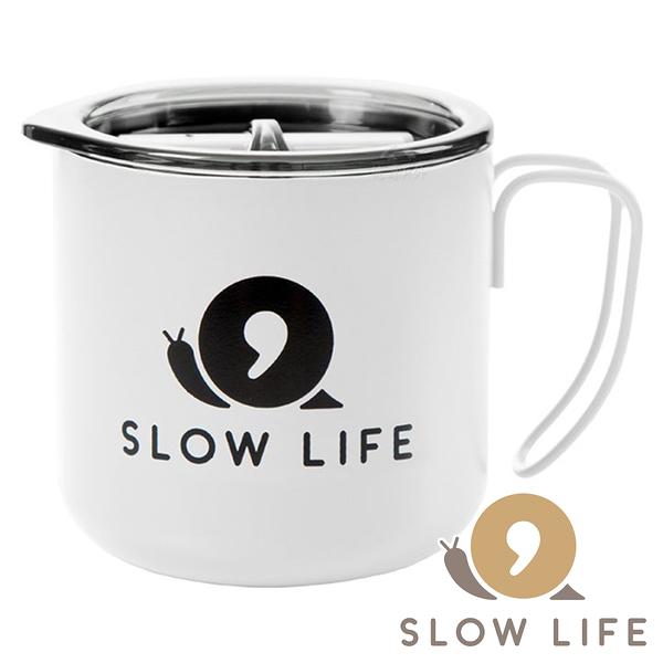 【SLOW LIFE】不鏽鋼咖啡杯 350ml /附蓋『白色』戶外 露營 登山 馬克杯 不銹鋼杯 隔熱杯 P19710