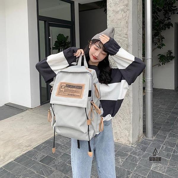 後背包大容量書包女百搭電腦包【愛物及屋】