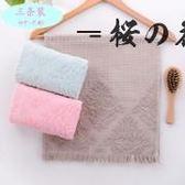 3條裝 紗布毛巾純棉華夫格 成人洗臉柔軟吸水家用全棉加厚面巾【櫻花本鋪】