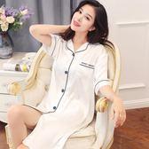 睡衣睡裙冰絲睡衣韓版睡衣連身裙 4色