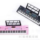 電子琴 兒童電子琴初學男女孩1-3-6-12歲多功能智能寶寶鋼琴樂器LB11067【3C環球數位館】