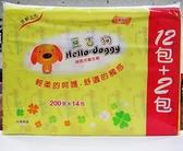 【箱購好便宜】豆吉狗抽取衛生紙200張 14包*6串