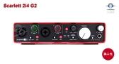 【音響世界】英國 Focusrite Scarlett 2i4二代USB2.0 24bit/192KHz錄音卡/音效卡