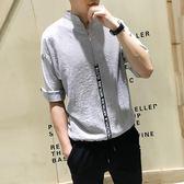 夏季亞麻短袖襯衫男士立領七分袖T恤大尺碼男裝棉麻料7分袖薄款衣服 【限時八五折】