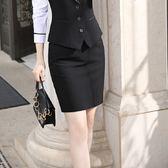 職場新鮮人OL上班包臀窄裙 [9X426-PF]小三衣藏