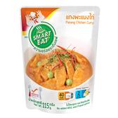 Smart Eat 帕能咖哩雞即食包