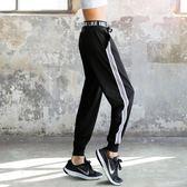運動褲女長褲寬鬆大碼春夏季瑜伽小腳褲健身褲跑步九分褲速干顯瘦