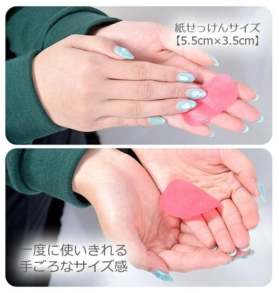【角落生物 隨身紙香皂】 角落生物 攜帶式 香皂紙 肥皂紙 勤洗手 日本正品 該該貝比日本精品