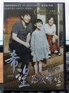 挖寶二手片-P02-460-正版DVD-...