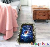 壁貼【橘果設計】外太空 DIY組合壁貼 牆貼 壁紙 室內設計 裝潢 無痕壁貼 佈置