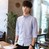 襯衫男韓版休閒寬鬆長袖潮流襯衫男士短袖商務修身港風七分袖白襯衣