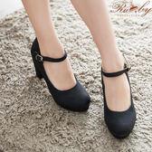 鞋子 雲彩紋路繫踝高跟鞋-黑色-Ruby s露比午茶