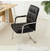 辦公椅電腦椅家用舒適辦公椅簡約職員會議室凳子麻將椅學生宿舍靠背椅子 非凡小鋪LX
