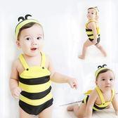 兒童泳衣韓版0-1-2-3-4男女童連體泳衣可愛小蜜蜂嬰兒寶寶泳裝  XY1430  【男人與流行】