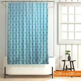 Polyester 浴簾 碧綠波紋