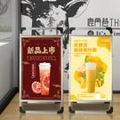 展示架 防風宣傳招聘展架立式落地式手提廣告牌展示牌折疊鋁合金海報架 8號店