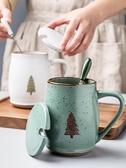 小清新馬克杯 情侶陶瓷杯個性辦公室杯子北歐簡約家用水杯帶蓋勺-ifashion