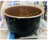 原廠✿飛利浦✿PHILIPS✿4人份電子鍋專用內鍋✿適用:HD3060/HD3160/HD3070