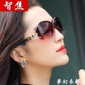 太陽鏡女士防紫外線新款偏光墨鏡韓版潮圓臉大臉顯瘦眼鏡ins 雙十二全館免運