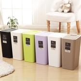 垃圾桶帶蓋家用衛生間廢紙桶客廳創意長方形廁所有蓋按壓式拉圾筒【全館免運八折下殺】