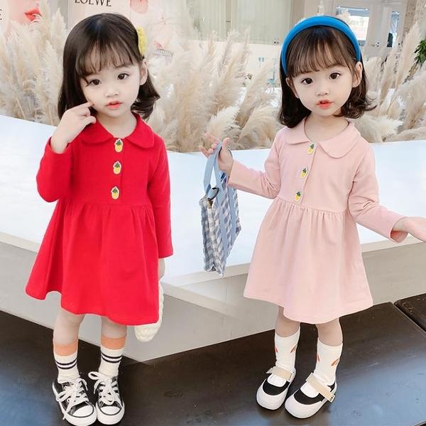 女童洋裝 小童連身裙秋新款 洋氣女童長袖秋冬韓版裙子1歲女寶寶公主裙秋裝 艾維朵