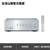 Yamaha A-S701 Hi-Fi擴大機
