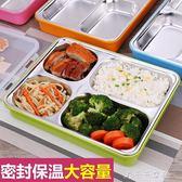 韓式上班族加大不銹鋼保溫飯盒成人學生餐盒分格快餐盤「千千女鞋」