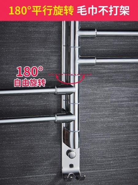 浴室置物架 毛巾架免打孔不銹鋼304衛生間浴室置物架摺疊活動旋轉毛巾桿雙桿